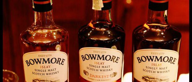 Schottischen Whisky identifizieren: Whiskyregionen